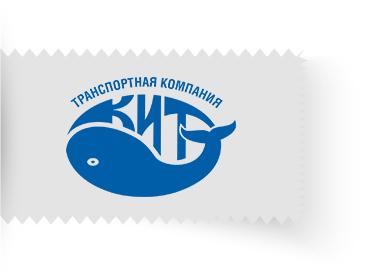 Акция на доставку компанией КИТ